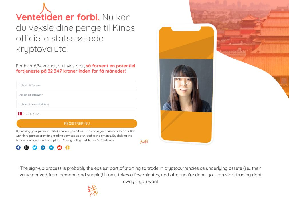 Yuan Pay Anmeldelse